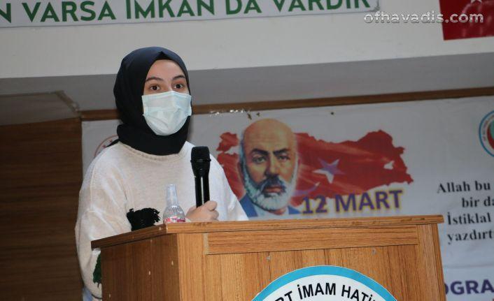 İstiklal Marşı'nın kabulünün 100. yılı Of'ta kutlandı