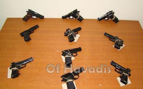 Of Jandarma'dan Sivrice'ye silah operasyonu