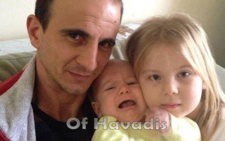Of'ta kaza; Rüstem Çakıroğlu hayatını kaybetti