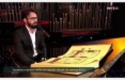 Kur'an-ı Kerim'i güzel okumada Adem Başer birinci oldu