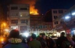 Of'ta yangın paniği