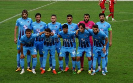 Ziraat Türkiye Kupası'nda Ofspor'un rakibi Elazığspor