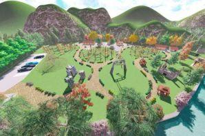 Macera Parkı 6 Eylül'de ihaleye çıkıyor